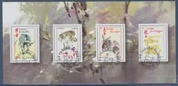 = Nouvel An Chinois Bloc Souvenir 123A Année: Buffle 4325a, Tigre 4433a, Lapin 4531a Et Dragon 4631a Oblitérés - Blocs & Feuillets