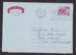 Gambia: Stationery Aerogramme Banjul To Netherlands, 1978, Heraldry, Air Letter (traces Of Use) - Gambia (1965-...)