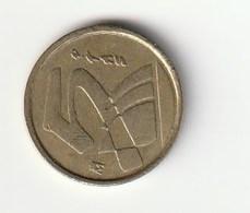 5 PESETAS - SPAGNA - 1991 - [ 5] 1949-… : Regno