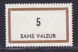 FRANCE FICTIF N° F169 ** MNH Neuf Sans Charnière, TB - Phantomausgaben