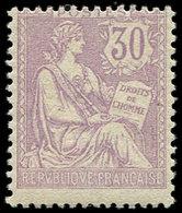 ** EMISSIONS DU XXème SIECLE - 128   Mouchon Retouché, 30c. Violet, TB - Nuevos