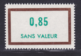 FRANCE FICTIF N° F198 ** MNH Neuf Sans Charnière, TB - Phantomausgaben