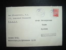 LETTRE Pour La FRANCE TP 40K OBL.16 3 57 MOCKBA - 1923-1991 URSS