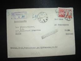 LR Pour La FRANCE TP 1P + 40K OBL.31 3 56 MOCKBA - 1923-1991 URSS