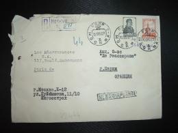 LR Pour La FRANCE TP 1P + 10K OBL.12 8 53 MOCKBA - 1923-1991 URSS