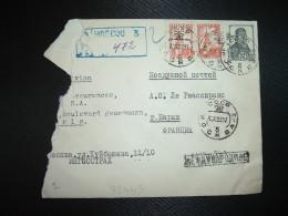 LR Pour La FRANCE TP 1P X2 + 10K OBL.30 10 53 MOCKBA - 1923-1991 URSS
