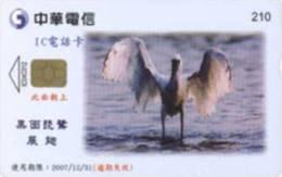= TAIWAN - IC 04C012  =  MY COLLECTION - Taiwan (Formosa)