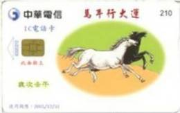 = TAIWAN - IC 02C012  =  MY COLLECTION - Taiwan (Formosa)