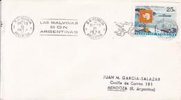 ESTACION CIENTIFICA ALMIRANTE BROWN STAMP. BANDELETA PARLANTE: LAS MALVINAS SON ARGENTNAS, 1974.- BLEUP - Research Stations