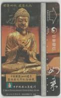 = TAIWAN -  A 905A33  =  MY COLLECTION - Taiwan (Formosa)