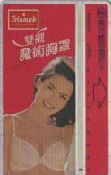 = TAIWAN -  A 604A18  =  MY COLLECTION - Taiwan (Formosa)
