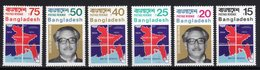 Bangladesh 1971 Ordinary 1-15 - Bangladesh