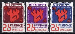 BANGLADESH 1972 First Anniversary Of Independence, Complete Set MNH - Bangladesh