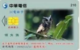 = TAIWAN - IC 06C011  =  MY COLLECTION - Taiwan (Formosa)