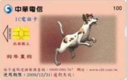 = TAIWAN - IC 06C002  =  MY COLLECTION - Taiwan (Formosa)