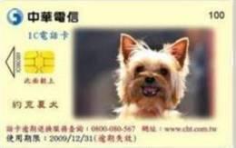 = TAIWAN - IC 06C001  =  MY COLLECTION - Taiwan (Formosa)