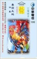 = TAIWAN - IC 05C055  =  MY COLLECTION - Taiwan (Formosa)