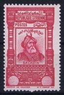 Syrie: 1944 Yv 239, Maury 244, Sans Valeur Dans Le Cartouche   Signed  MNH/** Cat Value € 265 - Syrie (1919-1945)