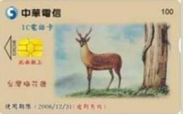 = TAIWAN - IC 05C045  =  MY COLLECTION - Taiwan (Formosa)