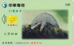 = TAIWAN - IC 05C043  =  MY COLLECTION - Taiwan (Formosa)