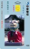 = TAIWAN - IC 05C026  =  MY COLLECTION - Taiwan (Formosa)
