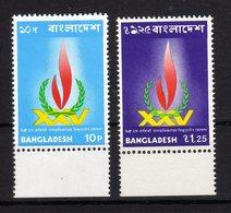 BANGLADESH - 1973 25th ANNIVERSARY OF HUMAN RIGHTS MNH - Bangladesh