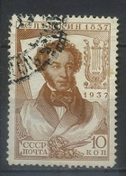 USSR 1937 Michel 549F Perf 14 Death Centenary Of A. S. Pushkin. Used - Usados