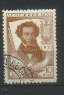USSR 1937 Michel 549E Perf 11 Death Centenary Of A. S. Pushkin. Used - Usados