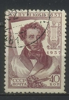 USSR 1937 Michel 551E Perf 11 Death Centenary Of A. S. Pushkin. Used - Usados
