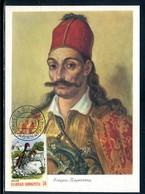Grèce - Carte Maximum 1982 - Georges Karaïskakis - Tarjetas – Máximo