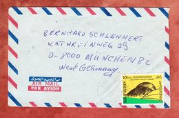 Luftpost, EF Sandwueste, Khartoum Nach Muenchen 1978 (53032) - Sudan (1954-...)