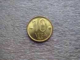 Bulgaria  10 Leva   1997  UNC  (ø 15.5 Mm) KM# 224 - Bulgaria