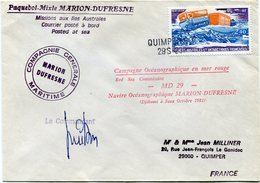 """T. A. A. F. LETTRE PAQUEBOT- MIXTE MARION-DUFRESNE """"CAMPAGNE OCEANOGRAPHIQUE EN MER ROUGE MD 29"""" DJIBOUTI A SUEZ OCT. 81 - French Southern And Antarctic Territories (TAAF)"""