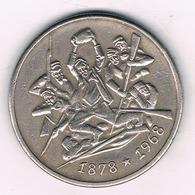 2 LEVA 1969 BULGARIJE /3436G/ - Bulgaria