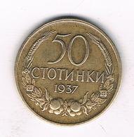 50 STOTINKI 1937 BULGARIJE /3438G/ - Bulgaria