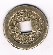 CASH ? CHINA /3439G/ - China