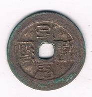 CASH ? CHINA /3440G/ - China
