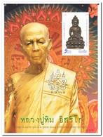 Thailand 2016, Postfris MNH, Phra Kring Chinabanchorn - Thailand