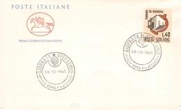 ITALIEN - FDC 1965 GIORNATA DEL RISPARMIO Mi #1192 - 6. 1946-.. Republik