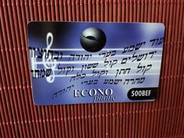 Econo Phone Music Note 500 Bef Used Rare 2 Scans - Belgium