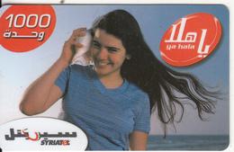 SYRIA - Girl, SyriaTel Prepaid Card 1000 SP, Exp.date 31/12/06, Used - Syria