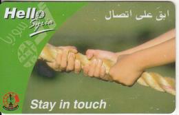 SYRIA - Hello Syria By S.T.E. Prepaid Card 200 Sp, Used - Syria