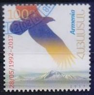 Used Armenia 2017, 25 Years Of Release Of The First Stamp1V. - Armenia