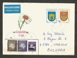 LIETUVA  - INTERESTING COVER   - D 2243 - Lithuania