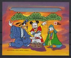 2157  WALT DISNEY - Cmmonwealth Of  DOMINICA  ( Phila Nippon'91 ) Noh Players-Goofy,Mickey,Donald . - Disney