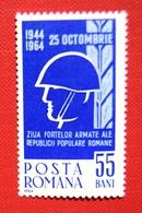 ROMANIA, 1964,Army Day, Fête De L'armée - 1948-.... Republics