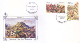 SOUTH AFRICA : FIRST DAY COVER WITH INFORMATION BROCHURE INSIDE : BATTLE OF SLAG BY AMAJUBA - Covers & Documents