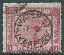 1870-80 GREAT BRITAIN USED TELEGRAPH STAMPS 5s PLATE 1 ROSE (HJ) - Dienstpost