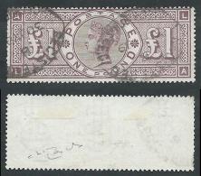 1884 GREAT BRITAIN USED SG 186 1£ BROWN LILAC (LA) CERTIFICATE RAYBAUDI - 1840-1901 (Regina Victoria)