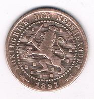 1 CENT 1897  NEDERLAND /3454G/ - [ 3] 1815-… : Kingdom Of The Netherlands